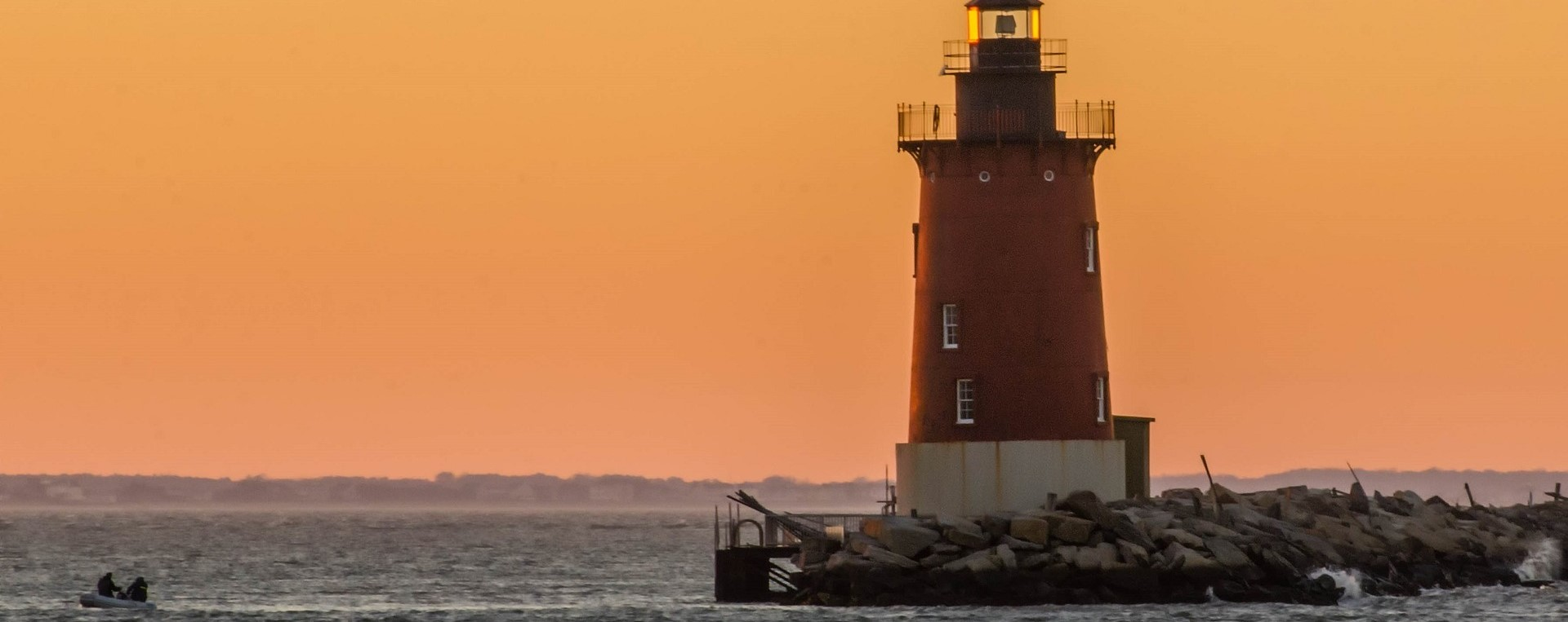 Delaware Breakwater East End Lighthouse | Kids Car Donations