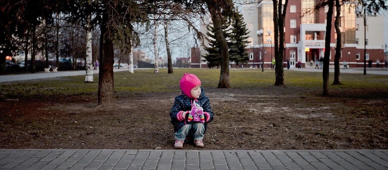 Kid Alone at a Park   Kids Car Donations