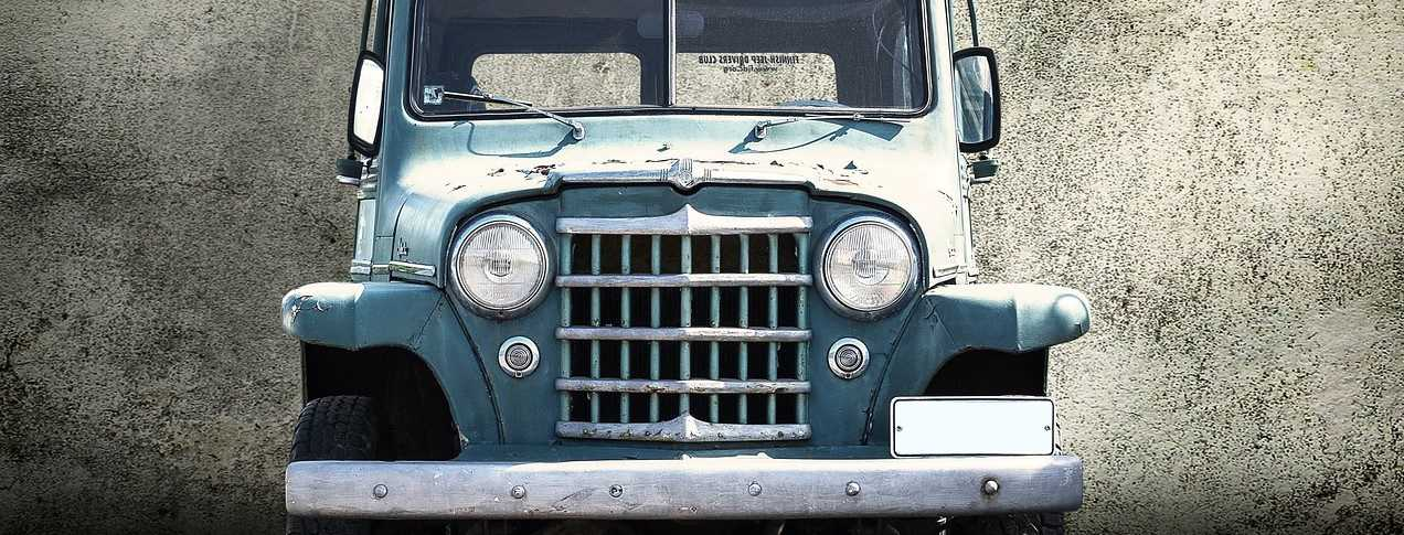 Oldtimer Car in Aurora, Illinois | Kids Car Donations